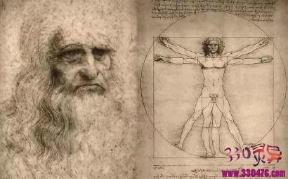 达·芬奇密码:500年后,达·芬奇密码仍未完全解开