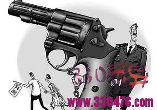 马玉林探案(4):丢枪事件