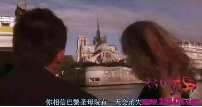 """巴黎圣母院大火:《爱在日落黄昏时》""""你相信巴黎圣母院会有消失的一天吗?"""""""