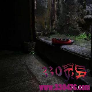 """""""红色的绣花鞋"""""""