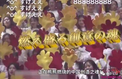 日本人评选天朝第一零食:辣条,有友泡椒凤爪,龙须凤爪...为了这口,我连屁股都不要了!