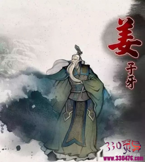 """""""姜太公在此,诸神退位""""!来历及用途"""