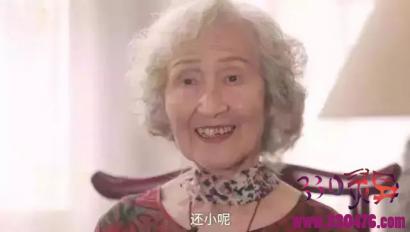 南京大屠杀幸存者赵振华,60岁T台当模特,90岁依然宛如少女...