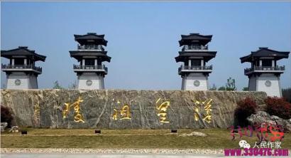 """汉皇祖陵:""""千古龙飞地,一代帝王乡""""就是这样皇家气派"""