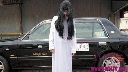 鬼坐出租车:打车的女鬼