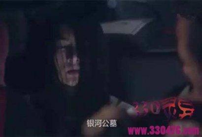深夜出租车后座坐着女鬼...