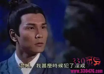 """""""淫贼""""尹志平,其实是个禁欲系道家大师"""