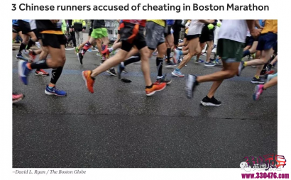 波士顿马拉松中国选手比赛作弊,美国网友:他们整个国家都这个样...