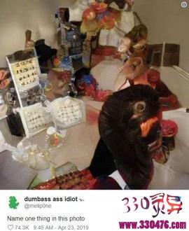 Twitter上疯传的照片至今无解,你能破解这张照片吗?