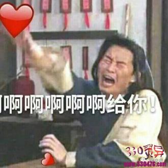 章子怡唐嫣郭晶晶集体怀孕啦?