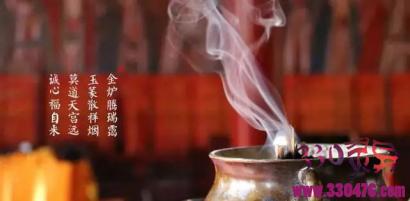 烧香拜佛神图解大全:《三宝香》,《祝香咒》,《散花科》,《受持诸品咒》,《踏莎行—咏烧香》,《玄门朝科》,《道教文化与生