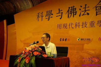 中国科学院院士、著名化学家、自然科学家朱清时:佛教不是迷信,佛教是智慧