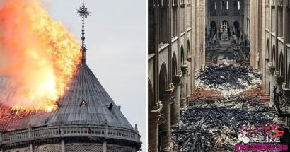 巴黎圣母院大火:给巴黎圣母院捐款后,他们后悔了:花67亿修个屋顶?没必要