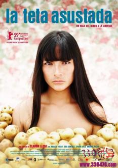 《伤心的奶水》法斯塔的母亲防止别人强奸,把大蒜,土豆,西芹,苹果醋,玉蛋塞进了自己阴道下体…