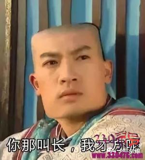 《甄嬛传》中允礼(果郡王)的饰演者李东学才是宝藏boy吧!抛弃糟糠妻周沫后,转眼就抱上了金主大腿…
