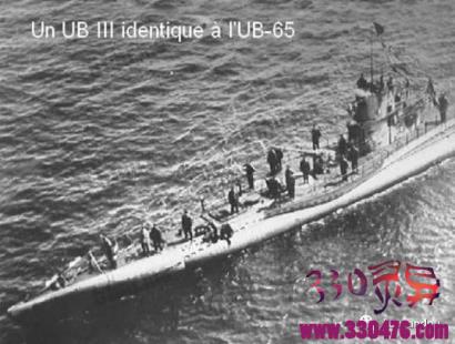 """探秘最为诡异的""""幽灵潜艇UB65""""修巴鲁兹亡灵及一战时期发生的诅咒之谜!"""