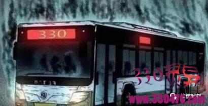 北京330公交车灵异事件分析,到底是灵异事件还是凶手杀人凶案?