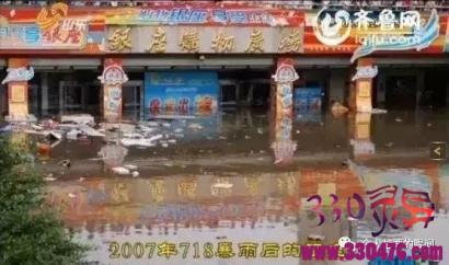 济南718银座灵异事件,暴雨过后小女孩看见超市无数冤魂聚集!