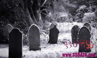 真实灵异事件:去荒村探险遇到灵异事件在守墓人的指点下化解