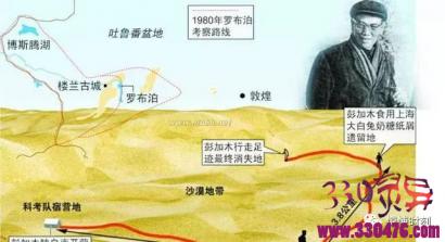 中国3大离奇灵异事件:双鱼玉佩,2002年崇文塔佛像救人,遵义时光隧道
