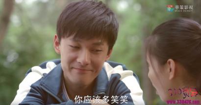 《我不喜欢这世界,我只喜欢你》吴倩很久没看见这么灵的女演员了