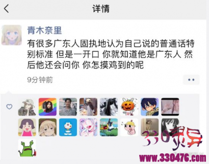 天不怕,地不怕,就怕广东人香港说普通话