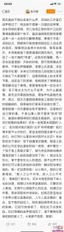 张丹峰先说老婆洪欣任性吵架删微博,再说小三经纪人毕滢辞职好委屈???
