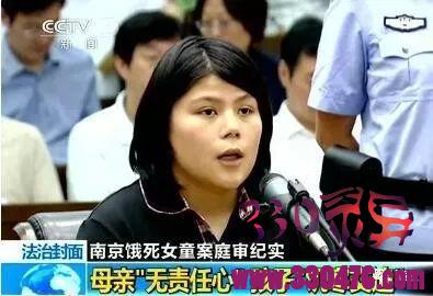 南京饿死女童案:2岁女童在家饿死成干尸,乐燕为人父母最大的恶是生而不养