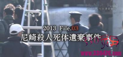 """最离奇的日本杀人案,64岁角田美代子通过""""控心术"""",造成十余人死亡!"""