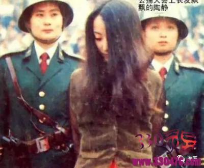 美女死刑犯陶静,任雪,陆金凤,宋丹,刘伊平,刘冬梅看完你是心疼还是愤怒?