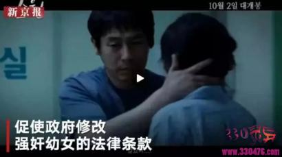 《赵斗淳法》素媛真实事件赵斗淳这个强奸犯要出狱了!!