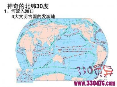 北纬30度未解之谜探秘地球上最神秘的区域