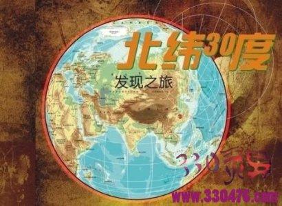 北纬30度未解之谜大盘点杭城附近一景点上榜