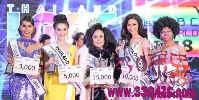 泰国励志网络红人MaeyaSunsun,丑到极致就是美,化妆以后竟然有点高级美