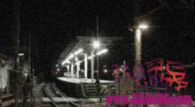 如月车站事件:从来不存在的车站!