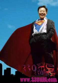 昆明孙小果亲生父亲是谁?孙小果:我的爸爸是超人