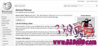 "Annora Petrova的Wikipedia(维基百科)与""没有出口的房子"""