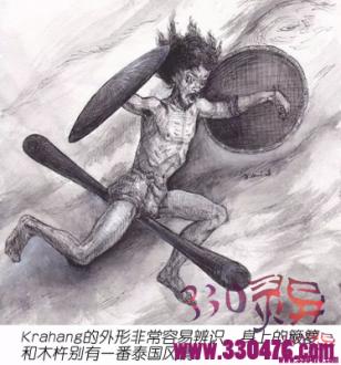 Krahang(克拉航)泰国飞行妖!一种最怕别人摸屁股的怪物…