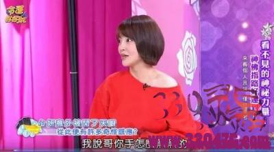 台湾女星赵心妍自曝开天眼经历:见过黑白无常,牛头马面!