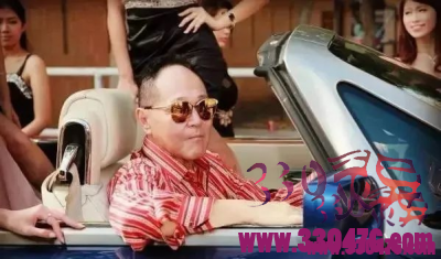 赵从衍儿子赵世曾专业泡妞60年:80岁身价数十亿,睡过上万美女!
