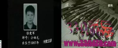 """从孙小果到""""小四毛""""任爱军:监狱之门岂能虚掩?"""