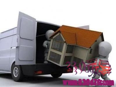 搬新家的风俗规矩