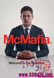 《戈德曼家族McMafia》富婆Mrs.A A狂刷1.4亿买香水,最后把老公刷进了监狱?