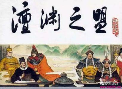 宋辽澶渊之盟的利弊:给契丹的岁币对大宋是九牛一毛