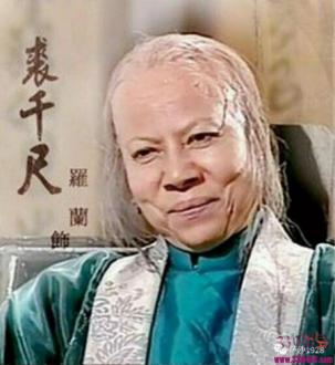 裘千仞裘千丈妹妹裘千尺能够绝情谷底吃大枣吐枣核活十多年吗?