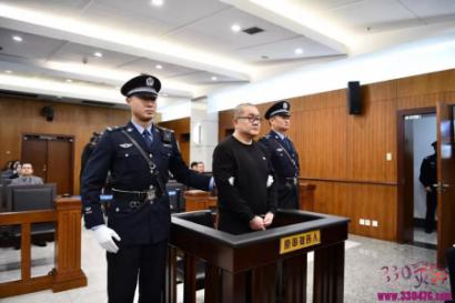 孙小果被执行死刑 犯罪手段极其残忍主观恶性极深