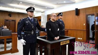 孙小果被执行死刑,曾犯下强奸罪等多项罪名