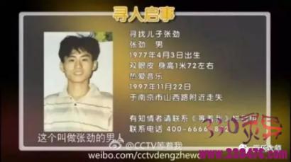 南大刁爱青碎尸案:南京这些大学生的失踪案都是麻继钢同一凶手所为?