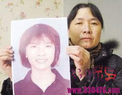 """南京""""1·19""""碎尸案、刁爱青案,时隔24年,警方仍在追凶中!"""