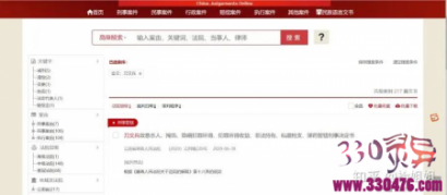马加爵案主审法官刀文兵涉嫌故意杀人罪在云南被公诉!从裁判文书网上我们能看到些什么?